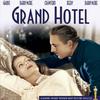 グランドホテル:休むことなく人々が来ては去る【洋画名セリフ】