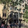 スペイン バスク地方とバルセロナの旅 その7 バルセロナ観光(2)