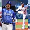 【パワプロ2020・再現】2020年退団選手まとめセット(2021ver用)