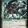 【デュエルマスターズ】好きなカードランキング!懐かしすぎる…  【Card-guild】