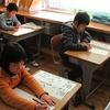 2年生:書き初め会