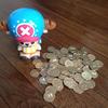旅行貯金と500円玉貯金のすすめ。貧乏でも贅沢できる!