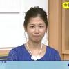 「ニュースチェック11」8月5日(金)放送分の感想