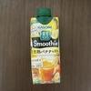 カゴメのバナナ味スムージー!朝食置き換えで糖質オフ!