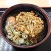 本牧ふ頭の「海員生協本牧レストラン」で天ぷらそば&生卵
