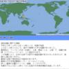 【地震情報】12月29日12時39分頃にフィリピン南部(ミンダナオ島付近)を震源とするM7.2の地震が発生!この地震による日本への津波の被害はないものの、若干の海面変動の可能性あり!日本もリング・オブ・ファイア上にあり他人事ではない!