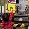 保育園進級と京都鉄道博物館 - 年子育児日記(3歳8ヶ月,2歳2ヶ月)