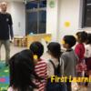 子どもたちに大人気!英語のゲームで楽しく英語を話そう!【ファーストラーニング南流山】