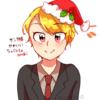 クリスマスプレゼントなど