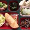 4月20日(水)のお弁当
