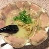 菊乃屋のチャーシュー麺は芸術ともいえるこだわりの一品!愛知県半田市