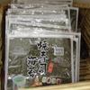 メキシコのカンクンで手に入る焼寿司海苔