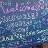 植田真梨恵 『PALPABLE!BUBBLE!LIVE!』 @赤坂BLITZ 2016/07/23