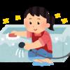 家事のプロを目指して!【①掃除編-浴室の排水口】