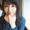 【欅坂46】長濱ねるの水着画像と噂まとめ【写真集と可愛いグラビア300枚以上】
