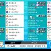 【剣盾S2使用構築】カビミミ対面構築 【最高最終48位/2176】