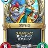 【ライバルズ】カード評価  ビアンカ