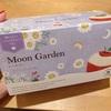 夜を過ごすのが楽しみなハーブティー Moon Garden