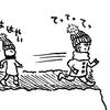 微笑ましい?【北の雪道あるある】ゆずりあい編