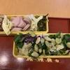 魚肉ソーセージ★弁当