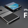 叶って欲しい「iPhone 12 Flip 発売!」の夢