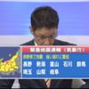 長野県で最大震度6-を観測する地震がありました(つづき)