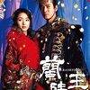 悲劇の名将!そして中華史上最高のイケメン!蘭陵王「高長恭」の短くも壮絶な人生について