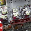 セブンイレブンスイーツ、新発売!「かりんとう饅頭」たべたおー!!^^