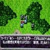 スーパーロボット大戦 攻略日記 EX マサキの章②