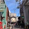 キャッシュレスのすすめ〜京都の錦市場と茨城のスーパーKASUMI〜
