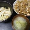 豚肉甘辛炒め、白菜漬け、味噌汁