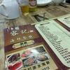 香港地元飯、大牌檔 :キャベツと豚肉の炒め物、パリパリあんかけ焼きそばなど(容記)
