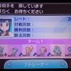 サンムーンS1反省(自分用)