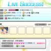 【デレステ】新イベ、開始→終了(この間30分)