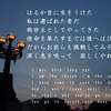 Eテレ「ミュージック・ポートレイト カンニング竹山×大久保佳代子 第1夜」を観て。