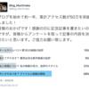 祝! 累計アクセス数50万突破記念記事 「アイドルと映画の関係」