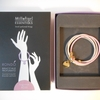 バラの香りがするミレフィオリ「エッセンシャルシリーズ ブレスレット」を誕生日に貰いました