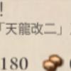 艦これ 任務「精鋭「第十八戦隊」を再編成せよ!」