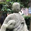 出征兵士の無事を願った 観音寺の弾丸除地蔵尊(横須賀市)