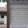 津山城(日本百名城第67番)