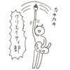 Machikoさんが「ホロスコープアート」をはじめます