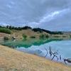 荒平の池(大分県豊後大野)