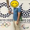 東京五輪延期に伴い 3月26日予定の聖火リレーが中止に!