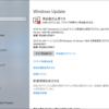 2019年02月の Microsoft Update (定例) 2019-02-13