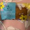 ファミマ:安納芋の和パフェ/Afternoon Tea紅茶のフィナンシェ/花畑牧場(クレームブリュレチョコレート・レアチーズムースナッツフルーツ)
