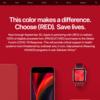 Apple、(PRODUCT)RED製品の収益を新型コロナウイルス対策に寄付