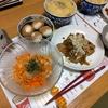 【週末キッチン男飯】 野菜切れ端はウサギのエサ! 「ピーマンと豚肉のピリ辛炒め」「オニオンスープグラタン」ほか