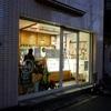 赤羽岩淵「洋菓子カフェ かしこ」