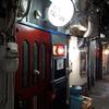 【串焼 TSU-TAN】うまい牛タンが大阪の野田の地獄谷でリーズナブルに頂けるお店。セットは1,000円から。