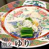【オススメ5店】郡山(福島)にある割烹が人気のお店